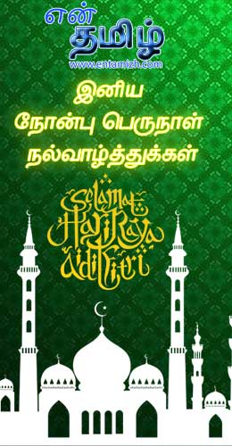 Online-Tamil-News-Malaysia