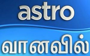 02oct_astro-vaanavil-logo-tamil